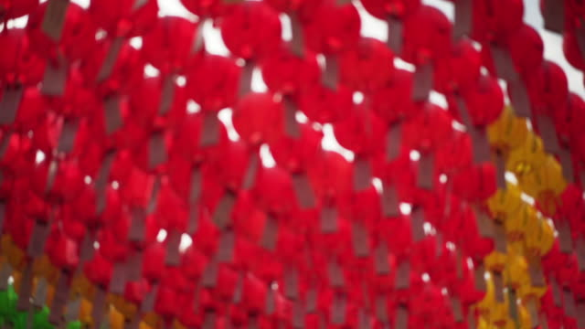 colored paper lanterns in south korea, low angle - paper lantern stock videos and b-roll footage