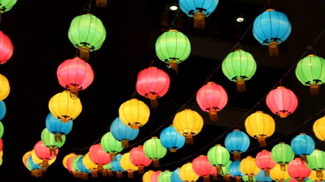 Colorful Chinese Lantern.