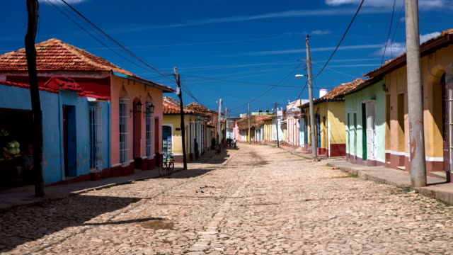 Colorful Colonial houses in Trinidad Cuba