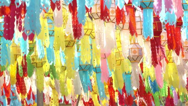 vídeos de stock e filmes b-roll de colorful lanterns - lanterna de papel
