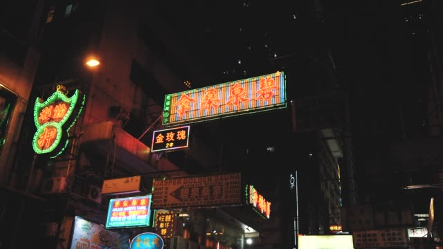 colorful neon signs at night in Hongkong, Kowloon district