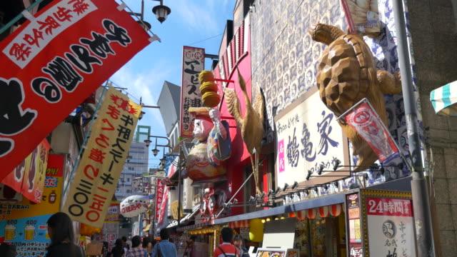 colorful streets of osaka, japan - osaka stock videos and b-roll footage