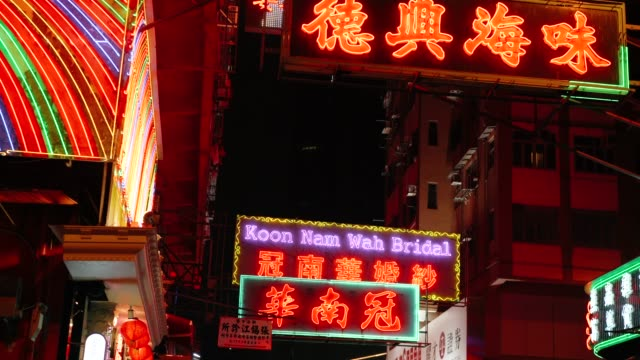 colourful neon signs of kowloon, hongkong, china - chinese culture stock videos & royalty-free footage