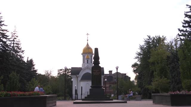 ws column  - ukraine stock videos and b-roll footage