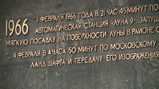 a 1966 commemorative plaque is inscribed at the base of moscow's conquerors of space monument. available in hd. - plakette stock-videos und b-roll-filmmaterial