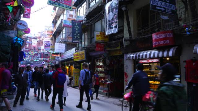 commercial neighbourhood in kathmandu, barrio de thamel, kathmandu, nepal, asia - kathmandu stock videos & royalty-free footage