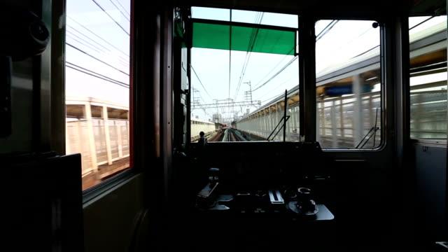 stockvideo's en b-roll-footage met hd vdo: commuter trein versnellen - hd format
