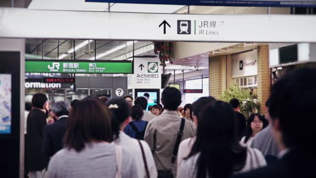 Commuters in Shinjuku Station
