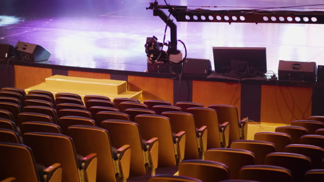Concert Seat