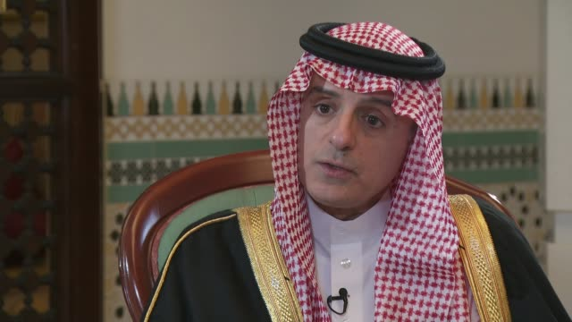Government forces offensive to remove Islamic State from Mosul ENGLAND INT Adel Al Jubeir interview SOT