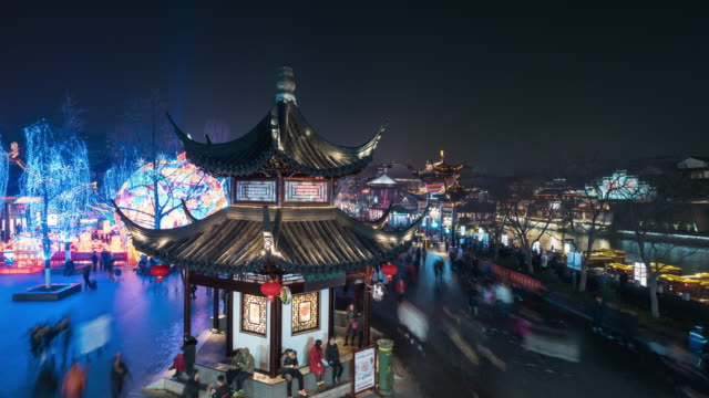 confucius temple with crowded tourist at night time lapse - nanjing stock videos & royalty-free footage