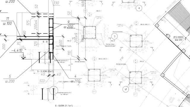 Construction drawings go in perspective. Loop