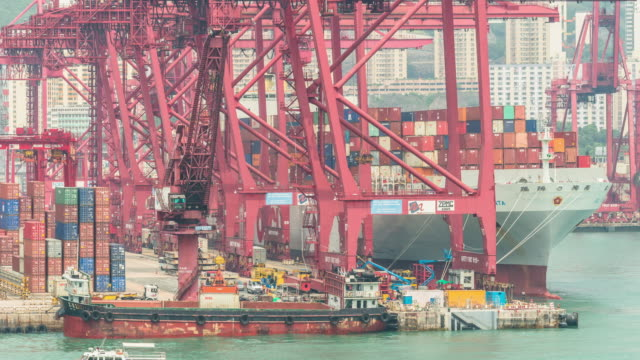Container port, Central Hong Kong