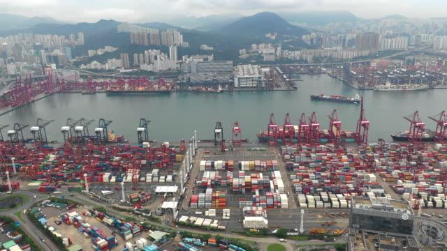 輸出入事業および物流在庫のコンテナ船 - 関税点の映像素材/bロール