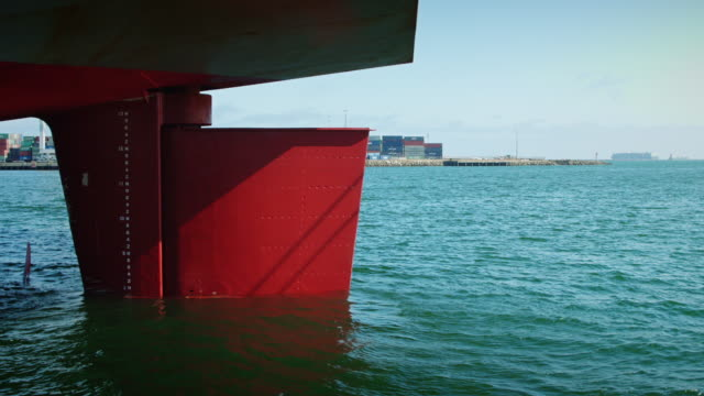 Container Ship Rudder