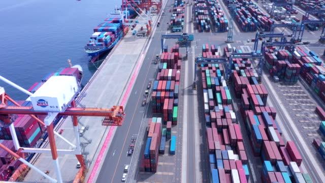 工業港の容器 - 事業戦略点の映像素材/bロール