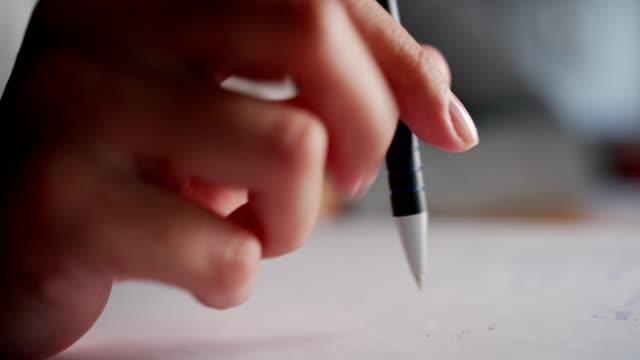 너에게 쓰는 편지
