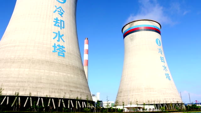 cooling tower in modern thermal power plant - cooling tower stock videos & royalty-free footage