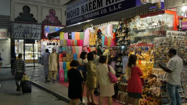 Corner shop in Souk, Dubai City of Gold, Dubai, United Arab Emirates, Middle East, Asia