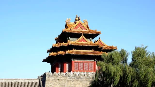 Corner Turret of Forbidden city,Beijing,China.