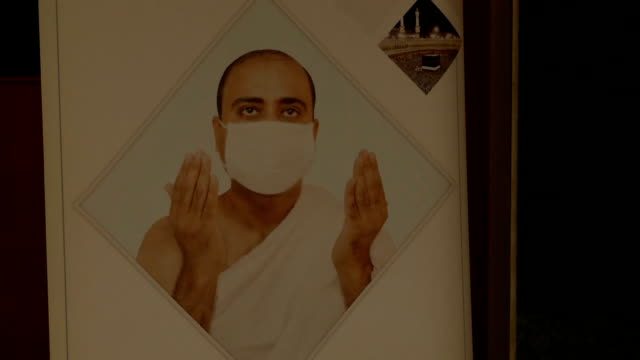 coronavirus fighting before hajj season starts on october 11 2013 in mecca saudi arabia - coronavirus stock videos & royalty-free footage