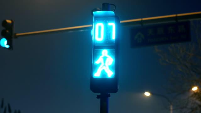 stockvideo's en b-roll-footage met tellen om te stoppen - straatnaambord