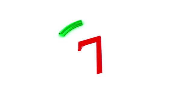 3 D cuenta atrás