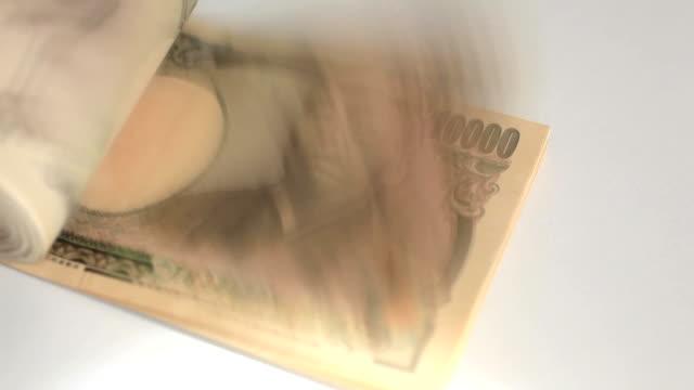 計数日本円です。 - 金銭に関係ある物点の映像素材/bロール