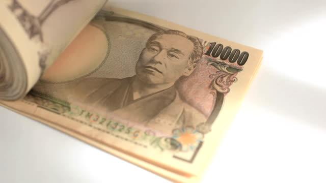 計数日本円です。 - 計算点の映像素材/bロール