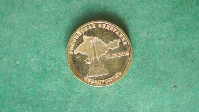 crimea annex 'anniversary' coin