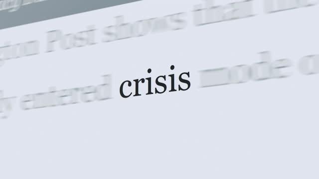 記事とテキストの危機 - 記事点の映像素材/bロール