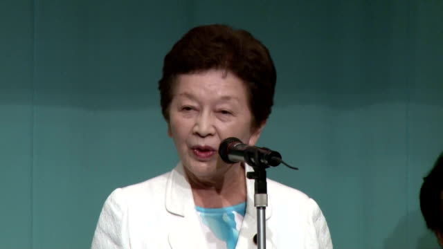 A crossparty group of lawmakers seeking the return of Japanese nationals abducted by North Korea decades ago adopted a request Wednesday calling on...