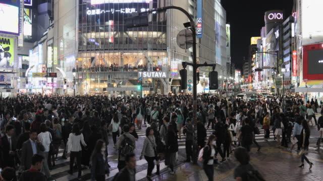 Crowd of people in Shinjuku