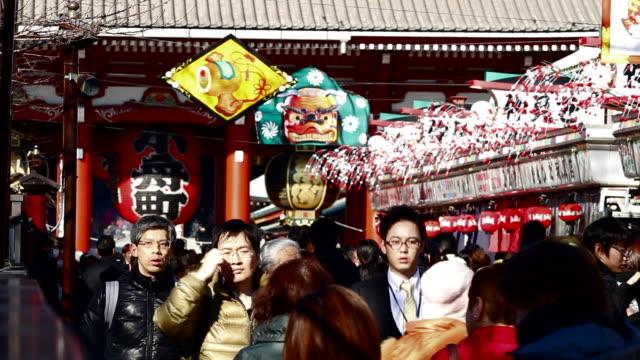 Crowd of People Walking in Japan