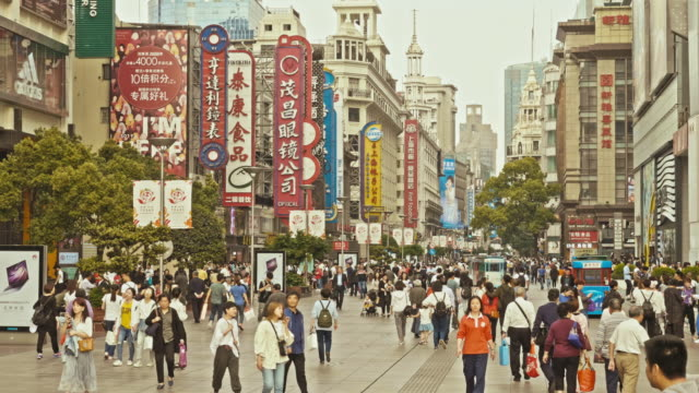 crowd of people walking on nanjing road, shanghai, china - nanjing road stock videos & royalty-free footage