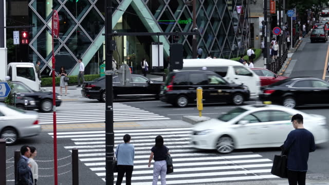 80 Top Tokyo Daily Life Video Clips and Footage - Getty Images