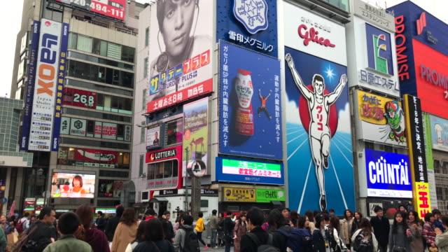 crowd people at Namba street market in Osaka