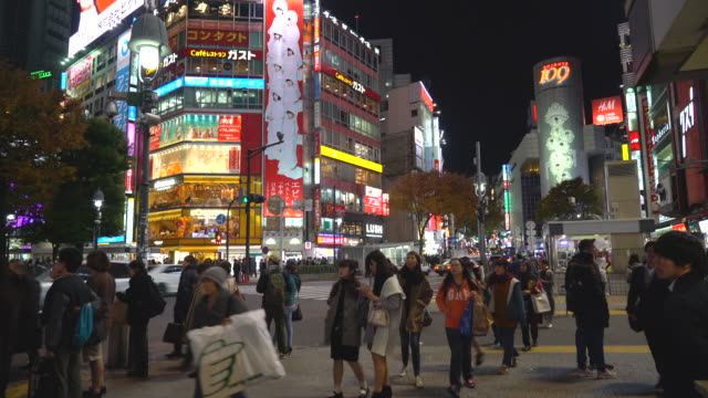 crowd people at Shibuya in Tokyo, Japan