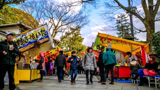 Crowd people walking at The old Tokyo market