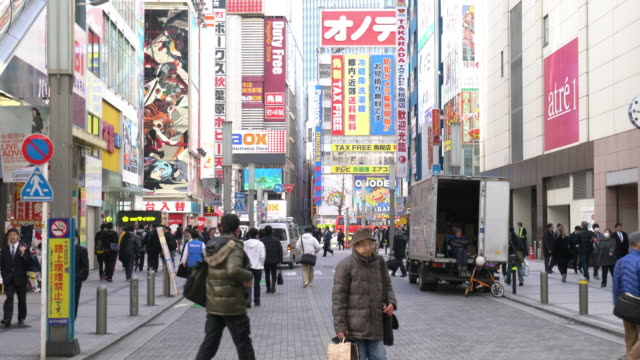crowd walking in akihabara, tokyo, japan - retail place stock videos & royalty-free footage