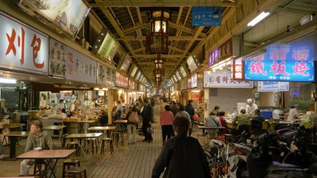 ts ws crowded indoor night market, huaxi street, taipei, taiwan - taiwan stock videos & royalty-free footage