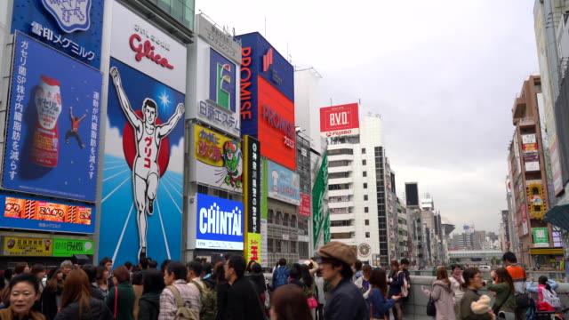 crowded people at Osaka Market Street