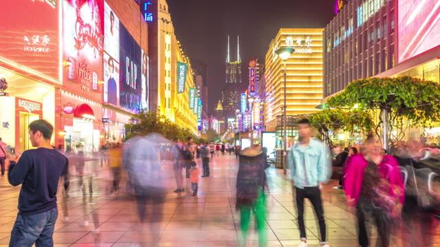 vídeos de stock, filmes e b-roll de lotado de pessoas em negócios de rua na cidade moderna à noite. lapso de tempo - china