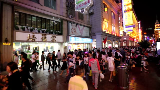 Crowded Shopping Street at Night