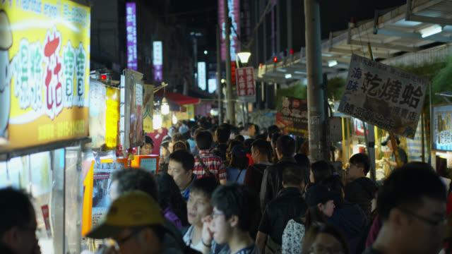 crowds at raohe night market - slow motion - taiwan stock videos & royalty-free footage