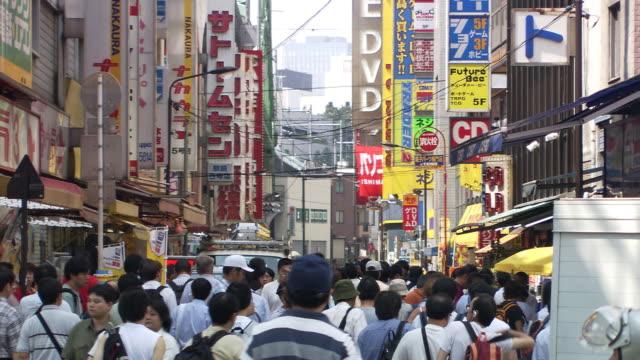Crowds in Akihabara
