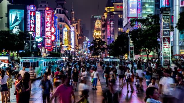 t/l ws zo crowds on nanjing road at night / shanghai, china - nanjing road stock videos & royalty-free footage