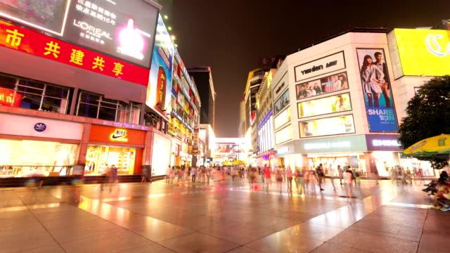 Menschenmengen, walking street, kommerzielle Gebäude Außenansicht in Chengdu und hyperlapse.
