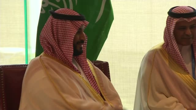 Crown Prince Mohammed bin Salman tightens grip on power by detaining politicians and princes R04091604 / Hangzhou INT Various of Mohammad bin Salman...