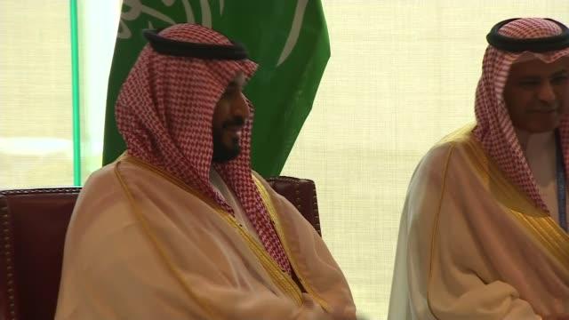 vídeos de stock, filmes e b-roll de crown prince mohammed bin salman tightens grip on power by detaining politicians and princes r04091604 / hangzhou int various of mohammad bin salman... - príncipe realeza